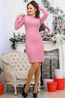 Розовое платье в обтяжку Ребекка