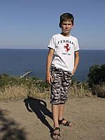 Бриджи детские для мальчиков камуфляж рост 116 см