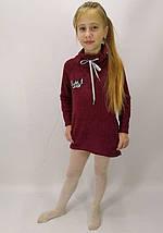 Платье реглан, фото 2