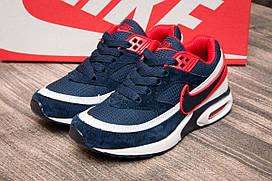 Кроссовки детские Nike Air Max , темно-синий 2538-4