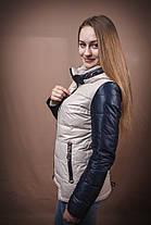 Куртка Vizdeer, фото 3