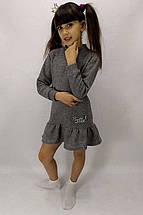 Платье рюш , фото 2