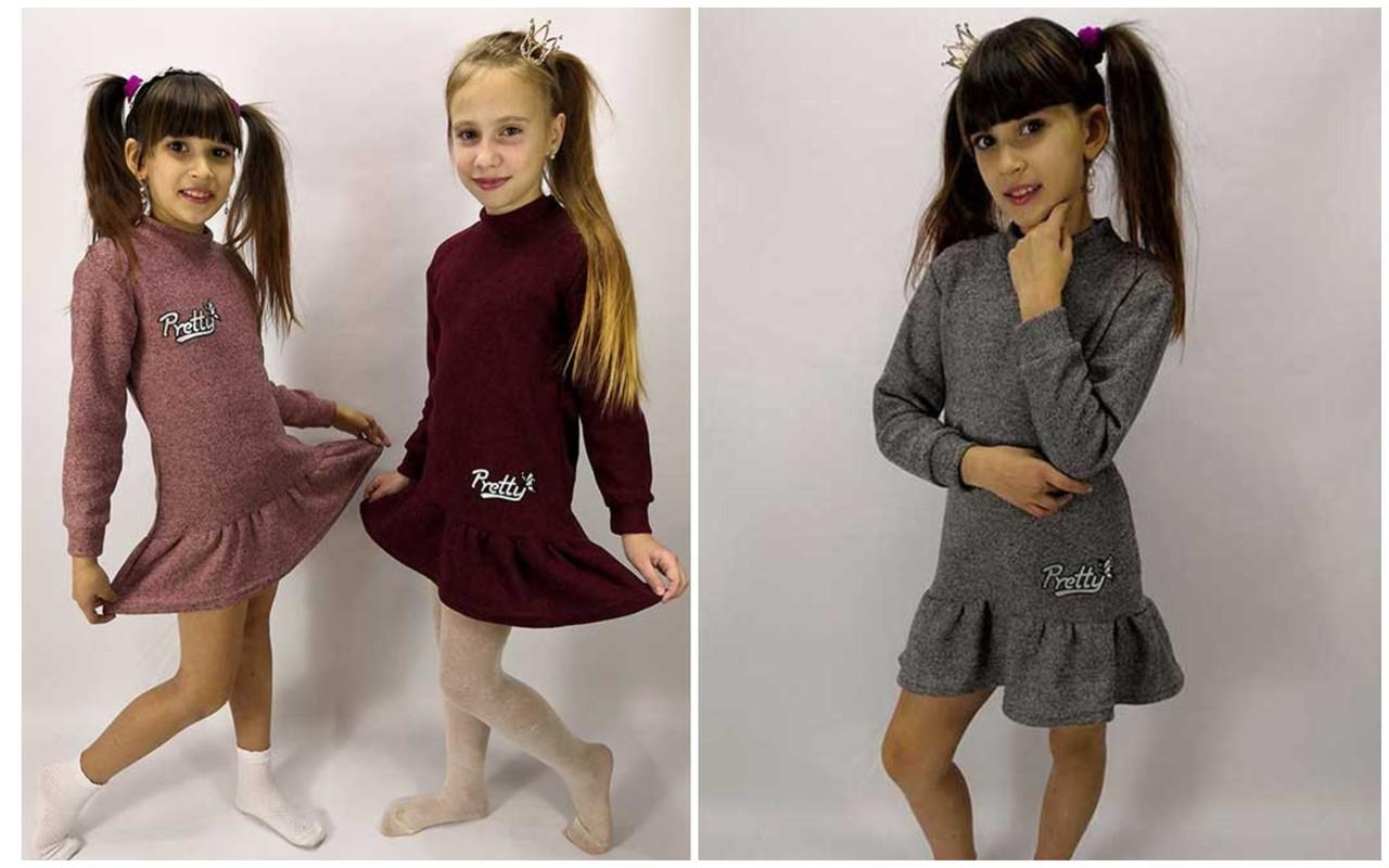 Платье рюш
