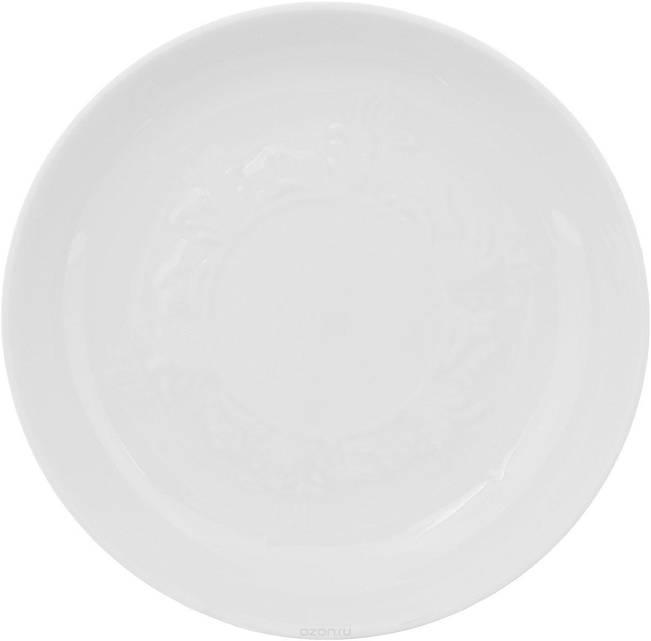 Блюдце 16 см. фарфоровое, серое Carla, Porvasal