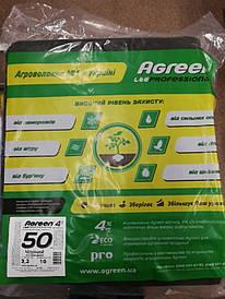 Спанбонд-агро 50г/м2 чорне пакет 3,2*10 58053