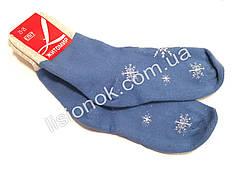 Женские махровые носки, голубые, 36-40