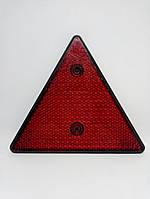 Световозвращатель (катафот) треугольный ФП-401Б