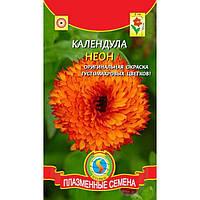 Семена Календула махровая Неон 0,2 грамма Плазменные семена