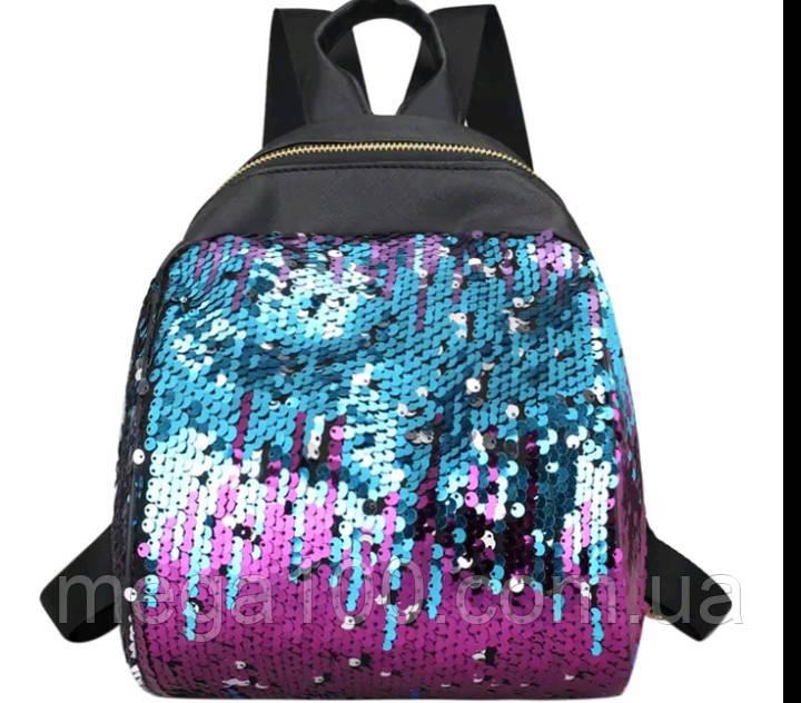 Модный рюкзак с двусторонними пайетками, блестками, цвет хамелеон