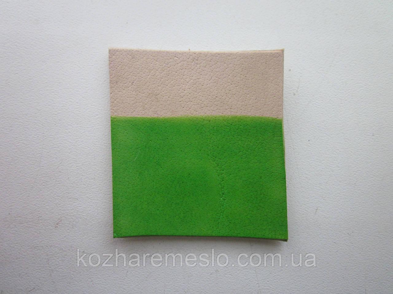 Краска для кожи спиртовая TOLEDO SUPER 200 мл салатовый