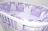 Бортики для детской овальной кроватки Сирень 11 подушек, простинка Индивидуальный пошив