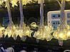 Гирлянда 40 фигур прозрачный провод (микс) 40-PLASTIC-M-5