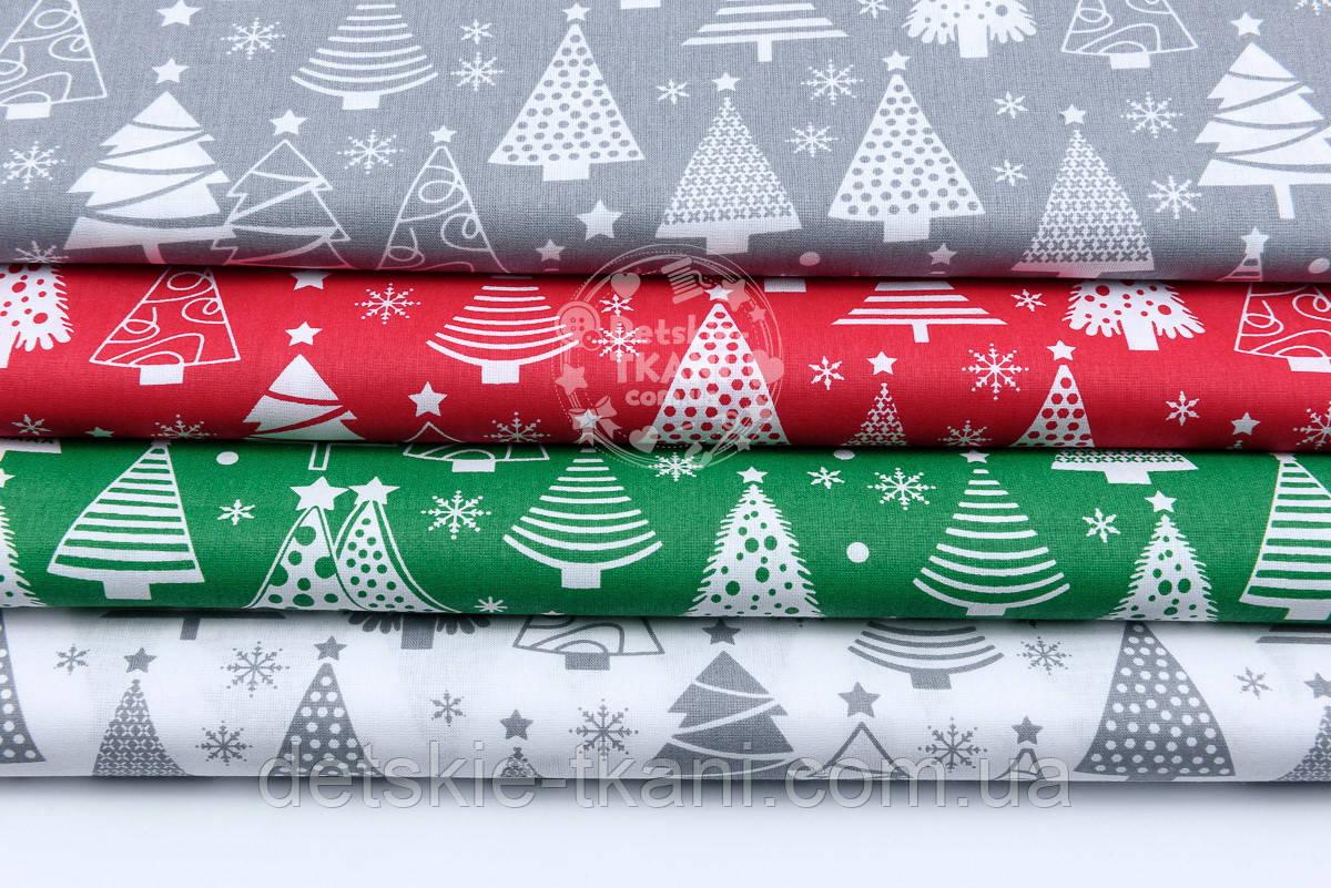 Набор новогодних тканей с ёлками разной формы  из 4 штук зелёного, красного и серого цвета (50*50)
