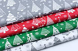 Набор новогодних тканей с ёлками разной формы  из 4 штук зелёного, красного и серого цвета (50*50), фото 2