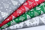Набор новогодних тканей с ёлками разной формы  из 4 штук зелёного, красного и серого цвета (50*50), фото 3