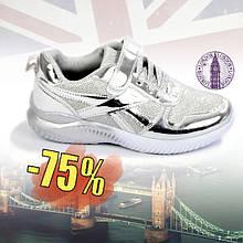 Дитяче взуття з Англії