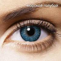Цветные контактные линзы Ningaloo на 1 месяц, Контактні лінзи , Gelflex, Австралия, (2шт)
