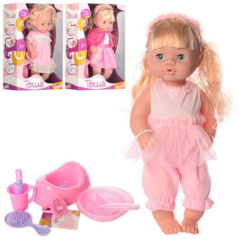 Пупс кукла 39 см сестра беби берн (baby born) с аксессуарами, бутылочка, горшок, пьет - писяет, звук,  R31000