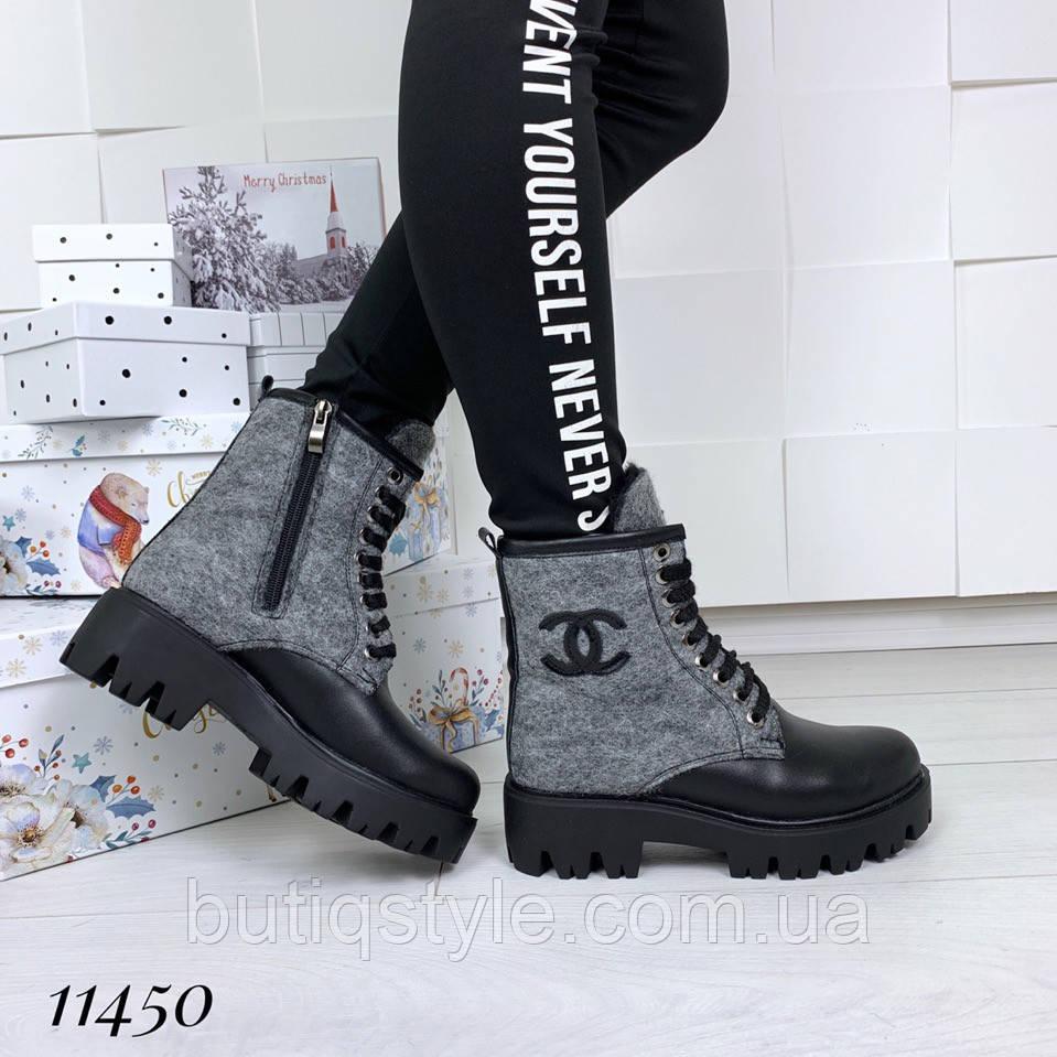 Ботиночки зимние = Cha_nel=женские черный + серыйвойлок/натуральная кожа