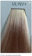 UL-NV+ (натуральный перламутровый)  Осветляющая стойкая крем-краска - Matrix Socolor.beauty Ultra Blonde,90ml