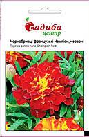 Насіння квітів Чорнобривці Чемпіон, червоні 0,2г Садиба Центр
