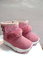 Зимние ботинки  Угги Розовые 25-31