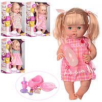 Пупс кукла 39см сестра беби берн (baby born) саксессуарами,бутылочка, горшок, пьет - писяет, звук,  R31000
