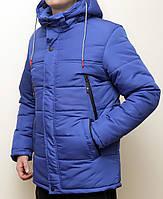Зимняя мужская куртка синяя с теплым капюшоном