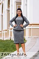Большой джемпер с юбкой серый, фото 1