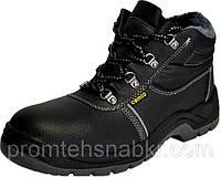 Ботинки зимние с мет.носком на ПУП подошва 44, фото 1