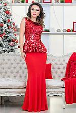НАРЯДНЫЙ КОСТЮМ С ПАЙЕТКАМИ ФРАНЧЕСКА -  красный с 42 по 6о размер(лб)