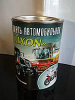 Эмаль автомобилная «LUXON»(быстрого высыхания)