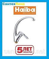 Смеситель для кухни Haiba Hansberg 777