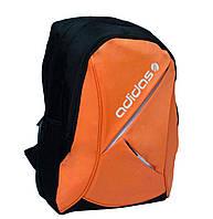 Рюкзак спортивный Adidas Оранжевый (45х30х12 см) (Реплика)