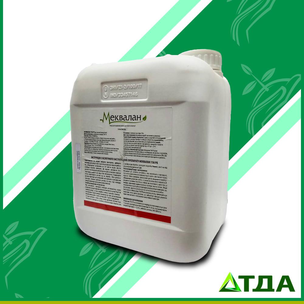 Меквалан  регулятор роста  (хлормекват-хлорид)