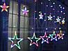 Гирлянда 10 больших звезд с прозрачным проводом (синий) STAR-12-B
