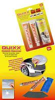 Набор для удаления царапин на автомобиле (Quixx Scratch Remover)