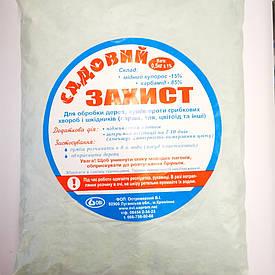 Садовая защита 0,5 кг, карбамид-85%, медн. купорос-15% 0576.001