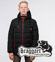Зимняя куртка для мальчика Braggart Kids 60455R