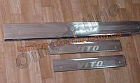 Хром накладки на внутренние пороги 3шт. надпись гравировкой для Mercedes Sprinter 906 2006-2013