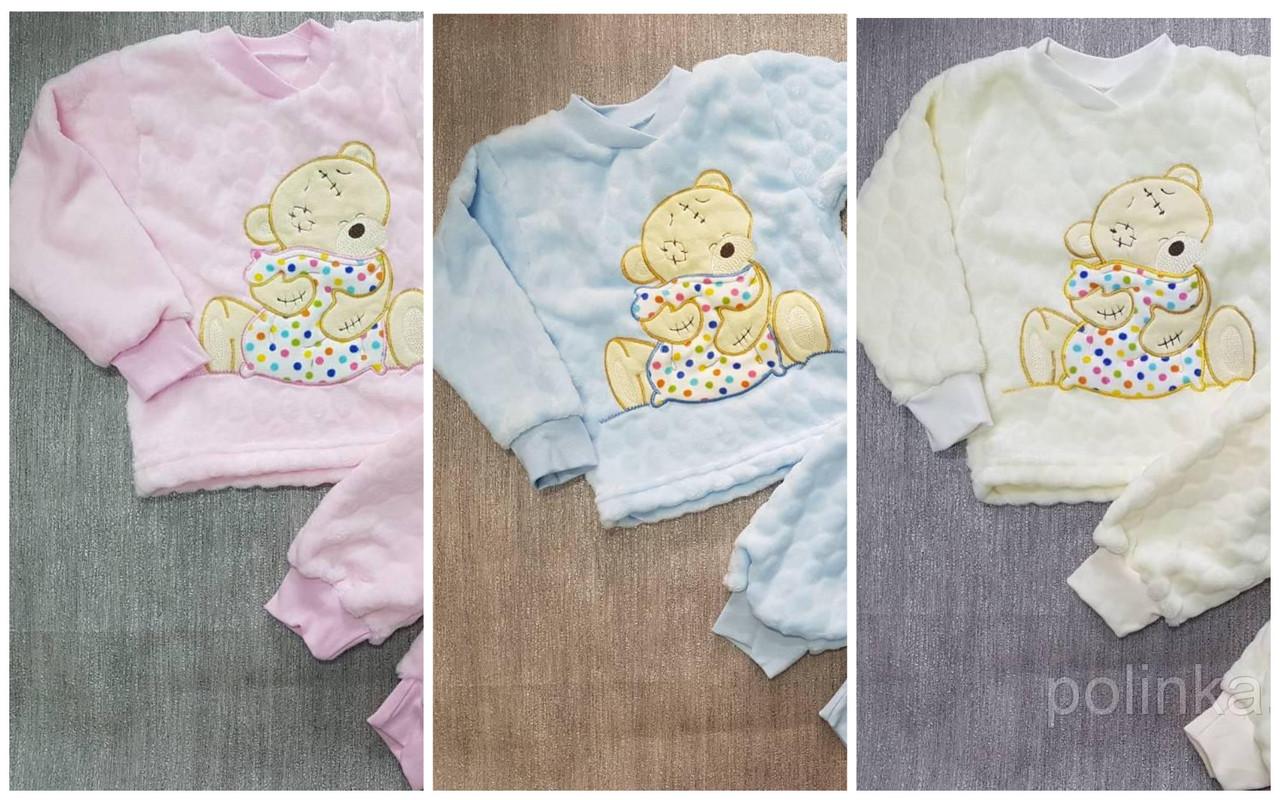 Пижамы Мишка тэдди с вышивкой