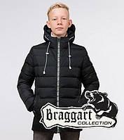 Зимняя куртка на мальчика Braggart Kids 65028K