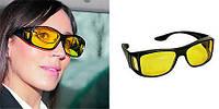 """Поляризованные очки для водителей """"HD VISION"""""""