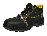 Спецобувь Ботинки рабочие cemto на ПУП подошве, взуття спеціалье черевики робочі., фото 1