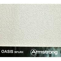Плита ARMSTRONG OASIS (ОАЗИС), 600*600*12 мм
