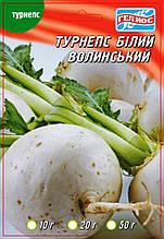 Семена Турнэпса Белый Волынский 10 г