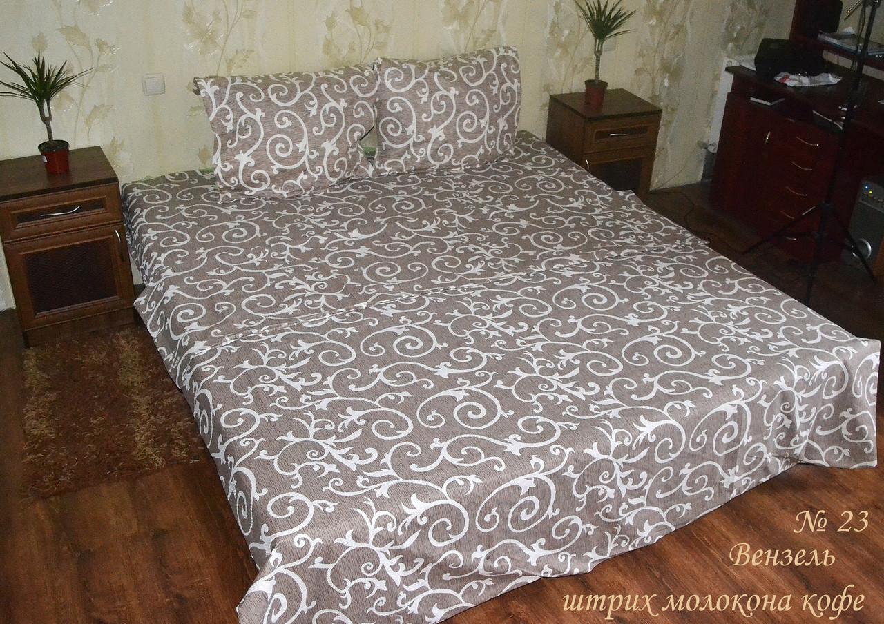 Двоспальна постільна білизна - вензель штрих на кофейному фоні