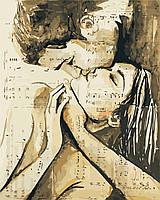 Раскраска по номерам Песня любви ArtStory AS0431 40 х 50 см