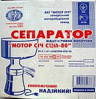 Сепаратор Мотор Сич СЦМ-80-19 (полипропилен)