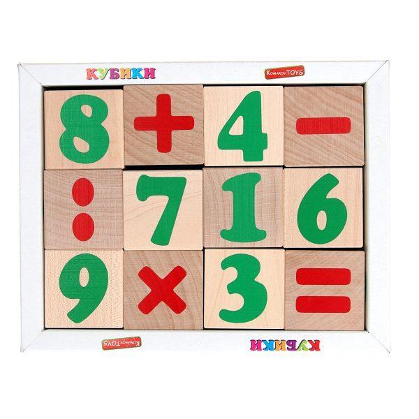 Кубики Цифри і знаки
